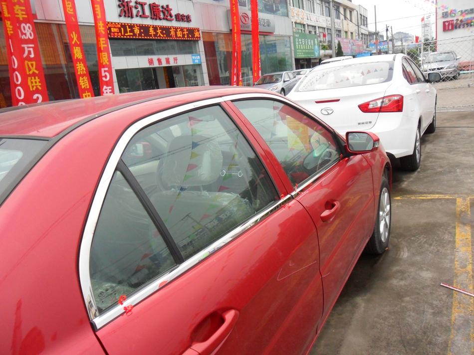 全套车窗饰条 产品材质 不锈钢 汽车品牌 东南 适用车型 菱悦v3 总件